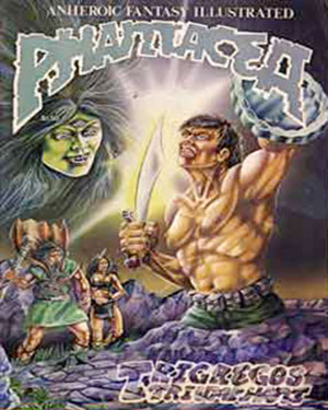 Part of a cover for PHANTACEA 5, written and published by Jim McPherson, cover artwork by Verne Andru, circa 1979